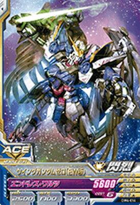 トレーディングカード・テレカ, トレーディングカード  DW4-014 EW C