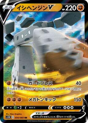 トレーディングカード・テレカ, トレーディングカード  PK-S1W-034 V RR