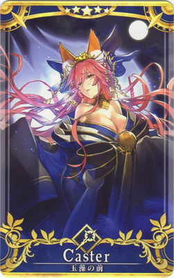 トレーディングカード・テレカ, トレーディングカード FGO 4No.062 5