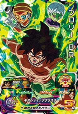 スーパードラゴンボールヒーローズ UM7-070 ブロリー:BR SR