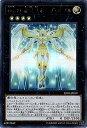 遊戯王 第10期 20TH-JPB19 No.39 希望皇ホープ・ダブル 【ウルトラレア】