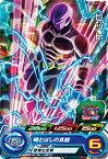 スーパードラゴンボールヒーローズ PUMS5-16 ヒット【箔なし】