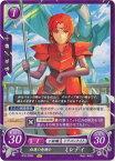 ファイアーエムブレム0/B16-028 N 紅蓮の竜騎士 ミレディ
