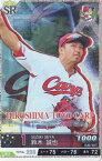 ベースボールコレクション 2019C1-C001 鈴木 誠也 SR