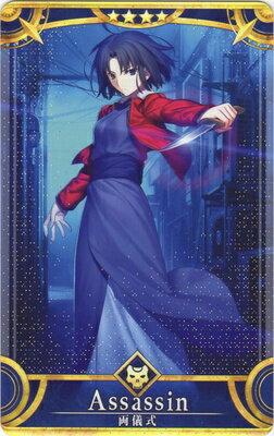 トレーディングカード・テレカ, トレーディングカード FGO No.092 4Fatal