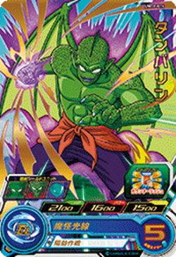 スーパードラゴンボールヒーローズ UM11-014 タンバリン R