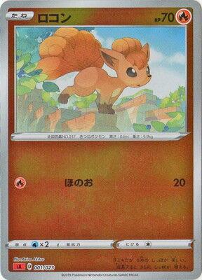 トレーディングカード・テレカ, トレーディングカード  PK-SA-001