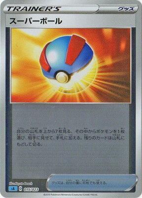 トレーディングカード・テレカ, トレーディングカード  PK-SA-015