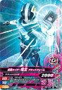 ガンバライジング BS5-029 仮面ライダー電王 プラットフォーム N