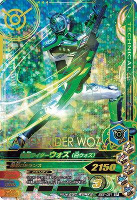 トレーディングカード・テレカ, トレーディングカード  BS5-051 SR