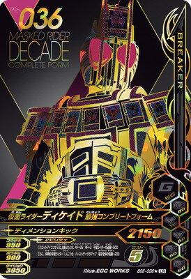 トレーディングカード・テレカ, トレーディングカード  BS6-036 LR