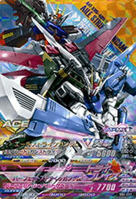 トレーディングカード・テレカ, トレーディングカード  EB1-017 M