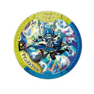妖怪Yメダル オーバードライブ! マインドトラベル ★3【激レア】画像