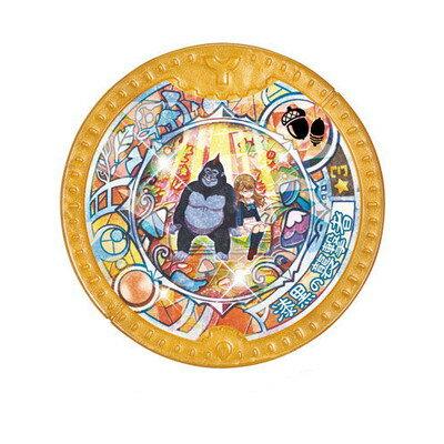 妖怪Yメダル オーバードライブ! 漆黒の襲撃者 ★3【激レア】画像
