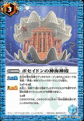 トレーディングカード・テレカ, トレーディングカード  BS47-096