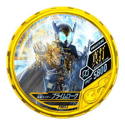 Kamen Rider prime rogue DISC-PR053 AWAKENING