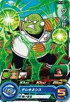 スーパードラゴンボールヒーローズ/UM3-051 グルド C