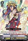 ヴァンガード V-BT01/049 戦巫女 サラサ C 結成!チームQ4