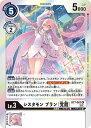 デジモンカードゲーム BT7-082 シスタモン ブラン(覚醒) R