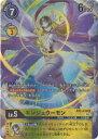 デジモンカードゲーム 【プロモーション】BT3-039 エンジェウーモン R【デジカ1周年記念パラレルカード投票】