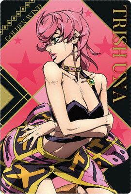 トレーディングカード・テレカ, トレーディングカード  The Animation Special No.22