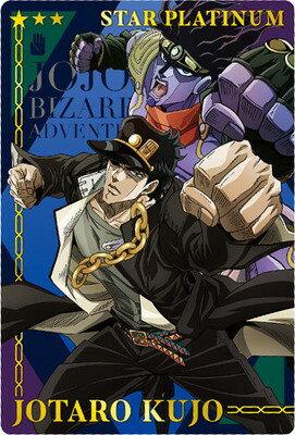 トレーディングカード・テレカ, トレーディングカード  The Animation Special No.24