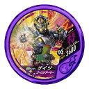 仮面ライダー ブットバソウル ホット01弾 DISC-H010 仮面ライダーゲイツ ゴーストアーマー R3