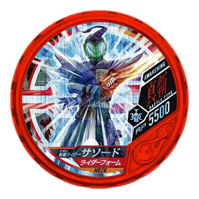 Kamen Rider sasword 01 DISC-H028 AWAKENING