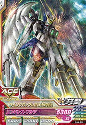 トレーディングカード・テレカ, トレーディングカード  OA4-019 EW C