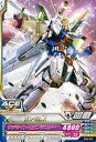 ガンダムトライエイジ OA4-024 ガンダムX C