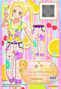 アイカツフレンズ! 【カードメイク有】F2-59 N ジューシーピクニックパンツ
