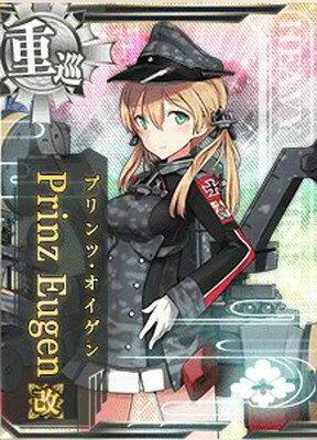 トレーディングカード・テレカ, トレーディングカード  2020 No.177 Prinz Eugen ()