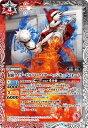 バトルスピリッツ/CB06-012 仮面ライダービルド ファイヤーヘッジホッグフォーム