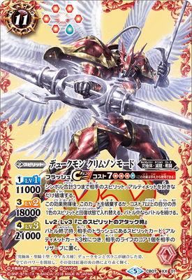トレーディングカード・テレカ, トレーディングカード  CB07-XX01 XX