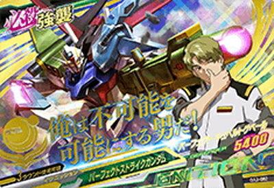 トレーディングカード・テレカ, トレーディングカード  OA3-082 P