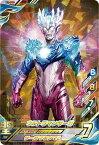 ウルトラマンフュージョンファイト K3-010 ウルトラマンサーガ SR