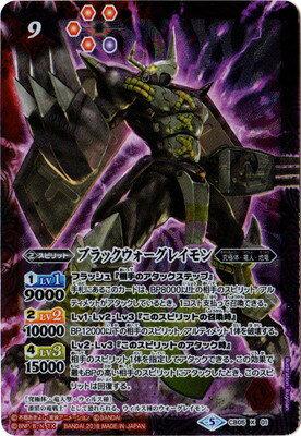 トレーディングカード・テレカ, トレーディングカード  CB05-X01 X