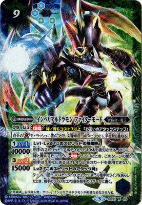 トレーディングカード・テレカ, トレーディングカード  CB05-X05 X
