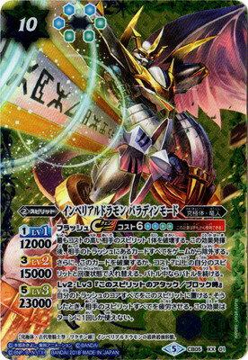 トレーディングカード・テレカ, トレーディングカード  CB05-XX01 XX