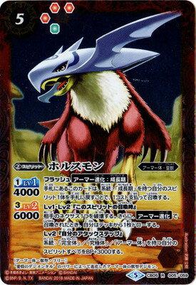 トレーディングカード・テレカ, トレーディングカード  CB05-005 R
