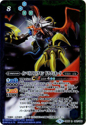 トレーディングカード・テレカ, トレーディングカード  CB05-052 R