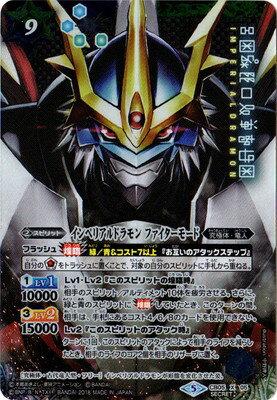 トレーディングカード・テレカ, トレーディングカード  SECRETCB05-X05 X