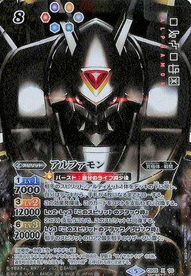 トレーディングカード・テレカ, トレーディングカード  SECRETCB05-X06 X
