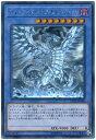 遊戯王/第10期/DP20-JP000 ブルーアイズ・カオス・MAX・ドラゴン【ホログラフィックレア】
