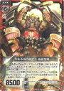 Z/X ゼクス B11-015 万夫不当の熊武士 坂田金時 UC 第11弾 神子達の戦場