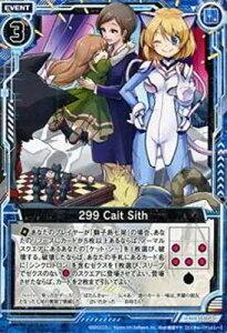 Z/X ゼクス B15-040 299 Cait Sith 第15弾 起動!超神器
