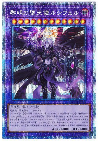 トレーディングカード・テレカ, トレーディングカード  11 01 ROTD-JP040