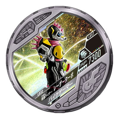 Kamen Rider bike DISC-L032 LOST