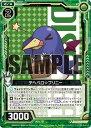Z/X ゼクス E08-041 テヘペロ☆プリニー UC EX8弾 日本一ソフトウェア3