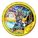 仮面ライダー ブットバソウル DISC-H132 仮面ライダージオウ ディケイドアーマーエグゼイドフォーム(L) R4